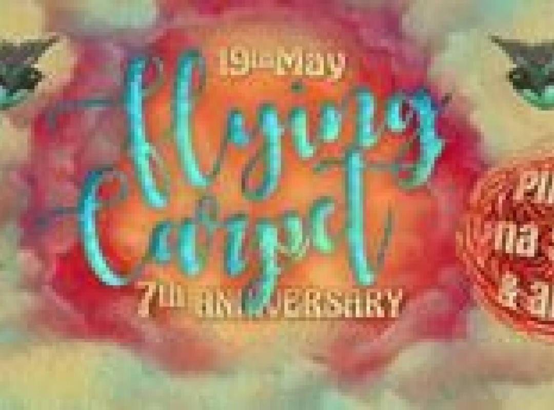 Flying Carpet :: 7th anniversary (piknik + after)