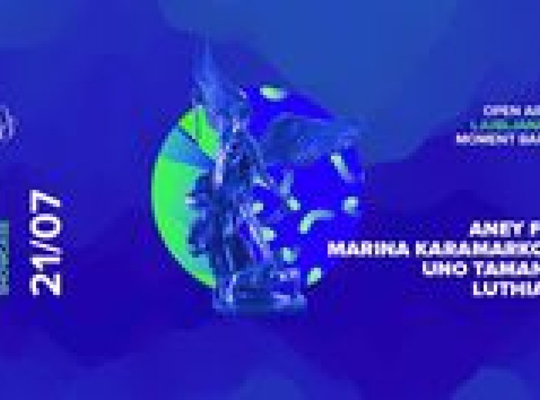 Innocent Music Showcase w/ Aney F. & Marina Karamarko - OPEN AIR