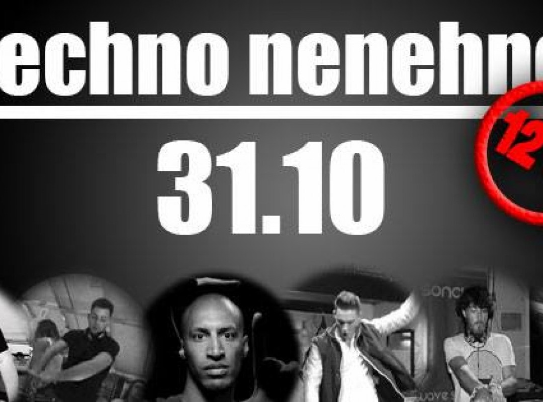 Technonenehno #3 - 12 hour
