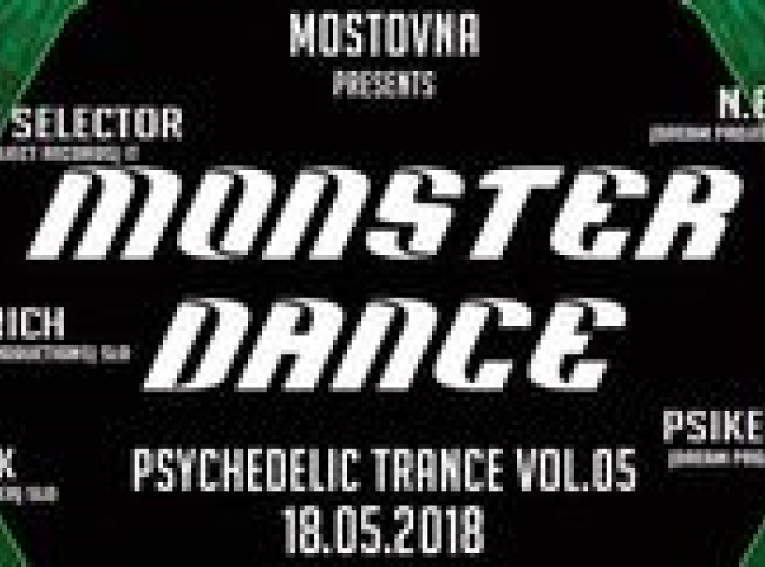 Monster Dance - Psychedelic Trance vol. 5
