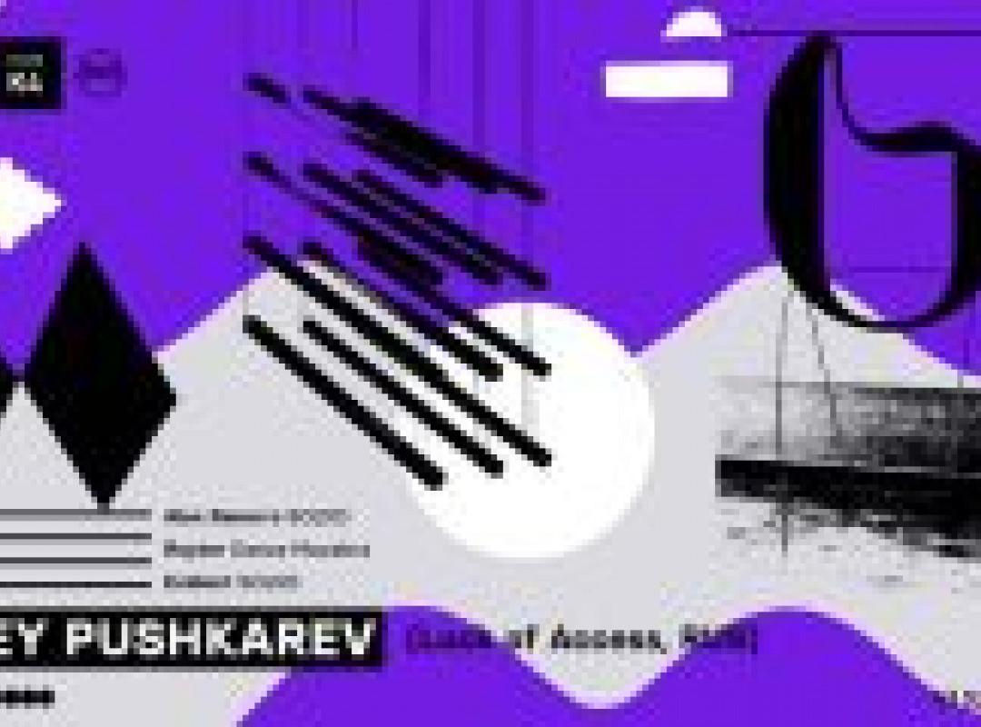 SOLVD w/ Andrey Pushkarev