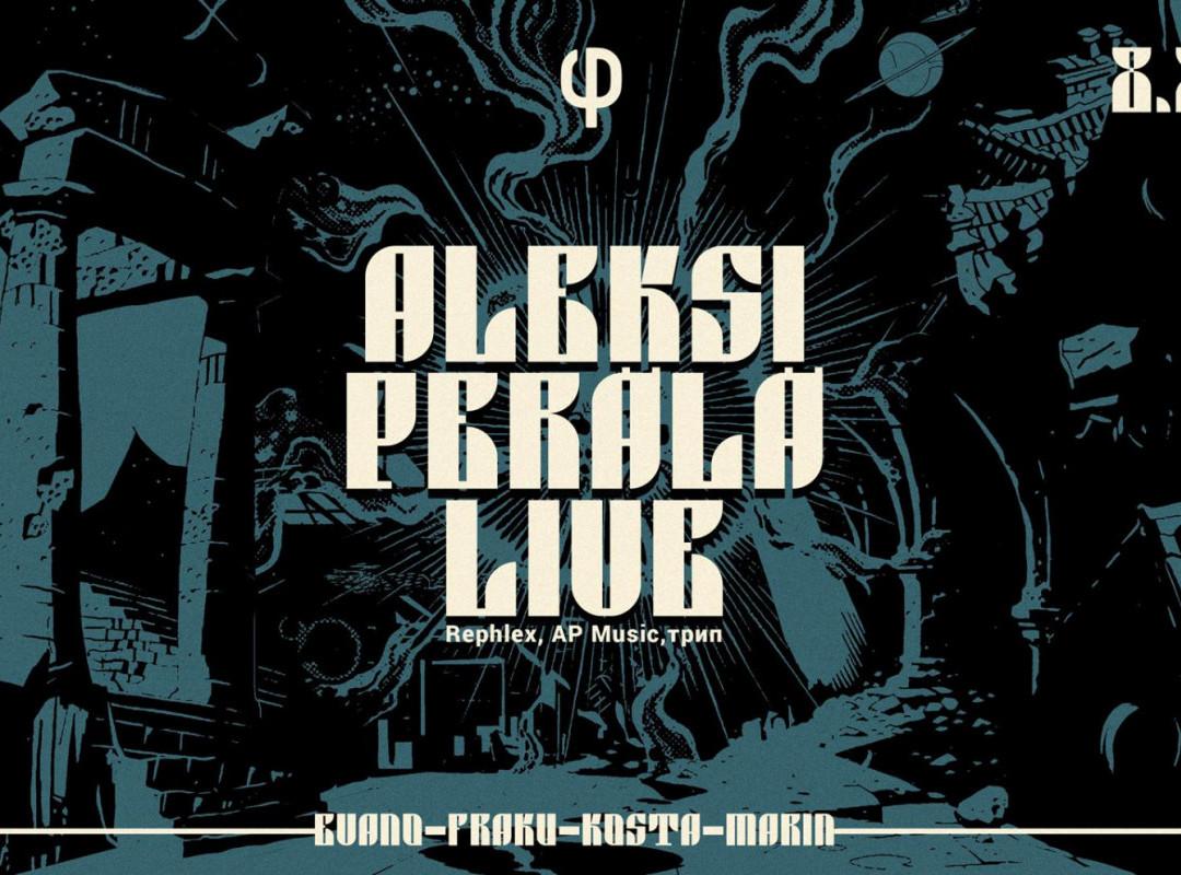 Phi w/ Aleksi Perälä (Rephlex, Trip / FIN)
