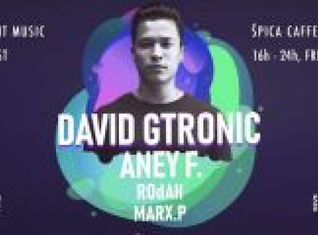 Innocent Music / Daytime Edition with David Gtronic (FREE ENTRY)