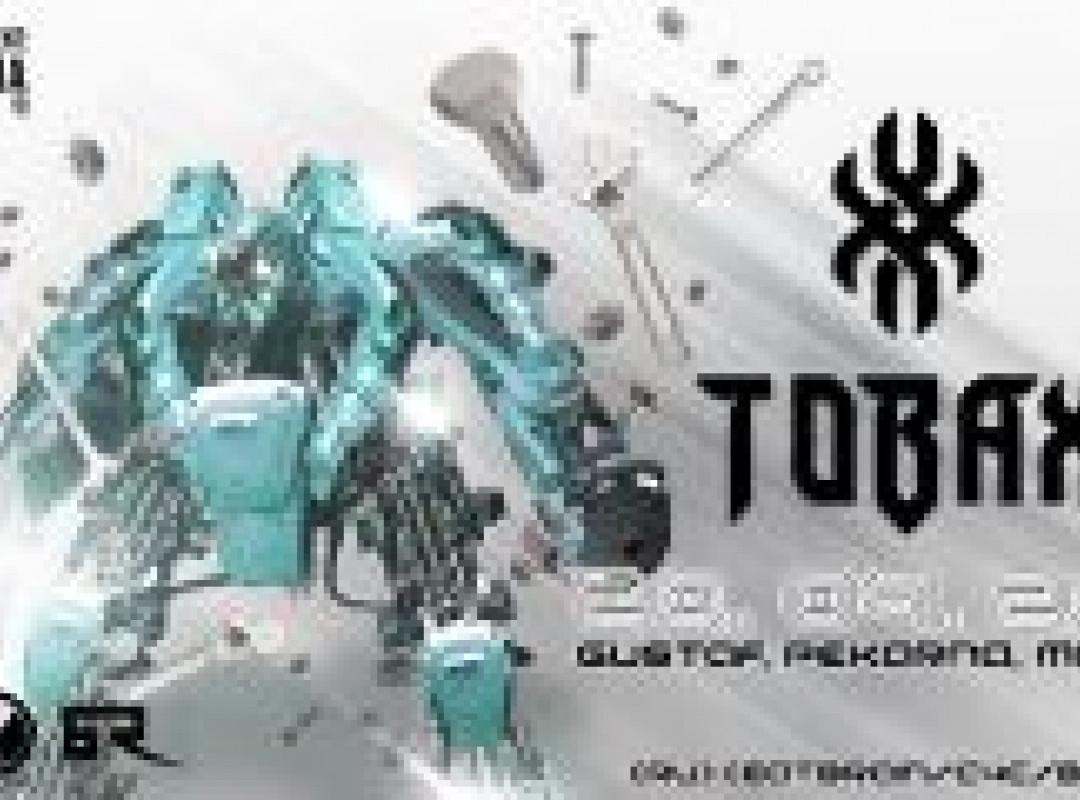 Akcija / Tobax (RU) [Eatbrain/C4C/Bad Taste]