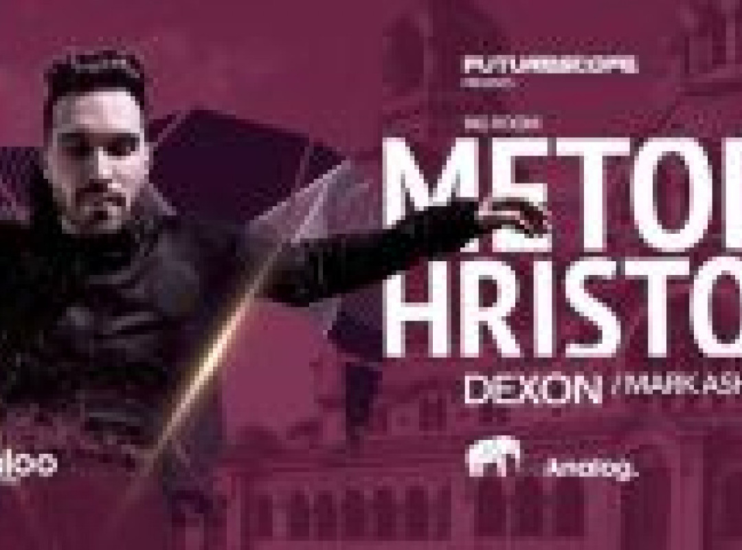 Metodi Hristov | Boogaloo Big Room