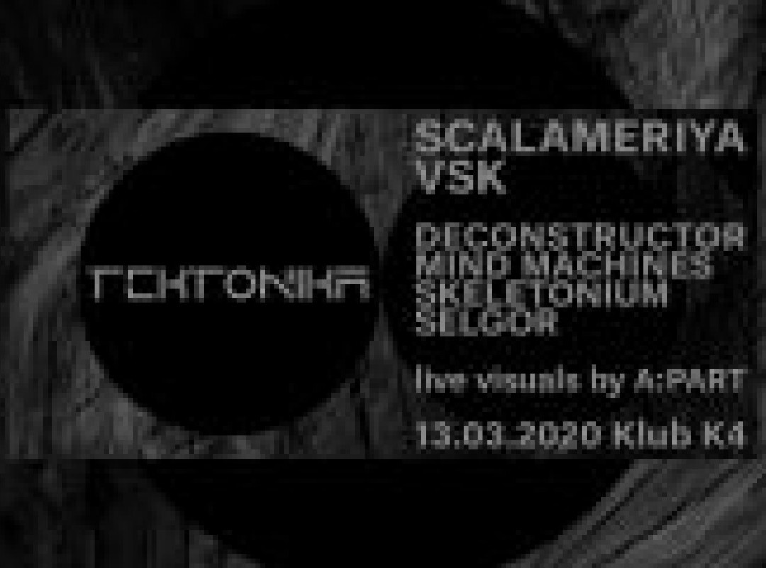 Tektonika w/ Scalameriya & VSK (47, Mord, Genesa / IT)