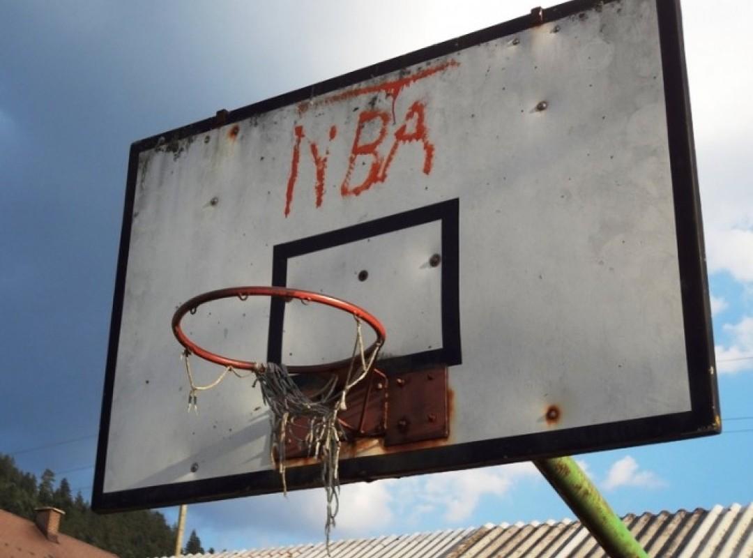 Poziv Slovencem, da sodelujejo v akciji prenove javnih košarkarskih igrišč!