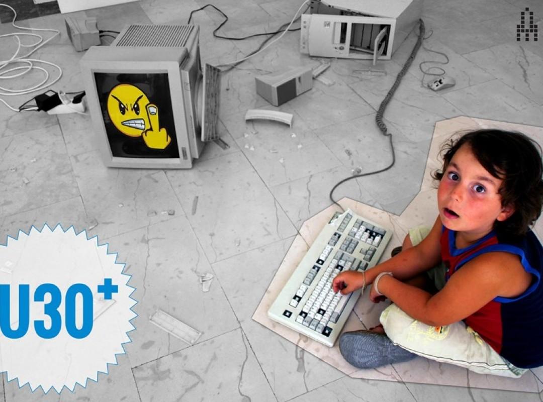 U30+ / POZIV mladim umetnikom
